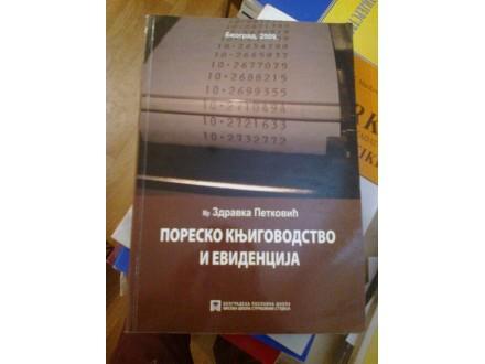 Poresko knjigovodstvo i evidencija mr Zdravka Petković