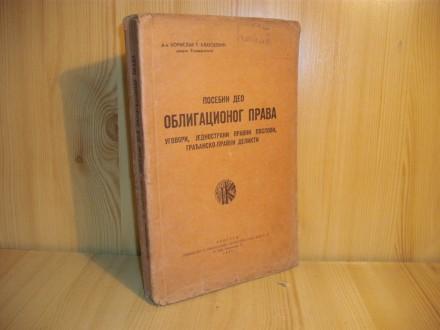 Posebni deo obligacionog prava - Dr B.Blagojević 1939