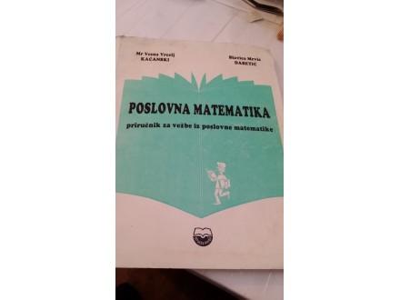 Poslovna matematika priručnik - Kaćanski Dabetić