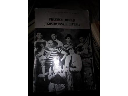Praznični običaji Jugoslovenskih Jevreja
