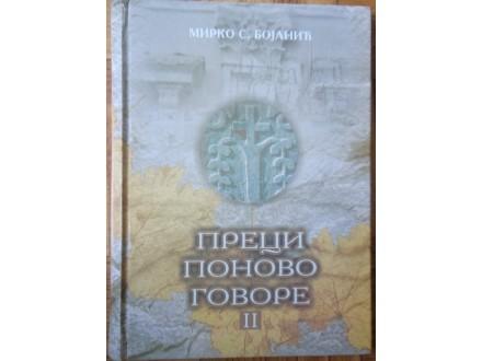 Preci ponovo govore  II   Mirko Bojanić