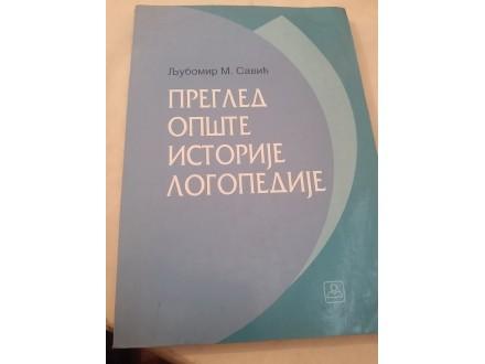 Pregled opšte istorije logopedije - Ljubomir M. Savić