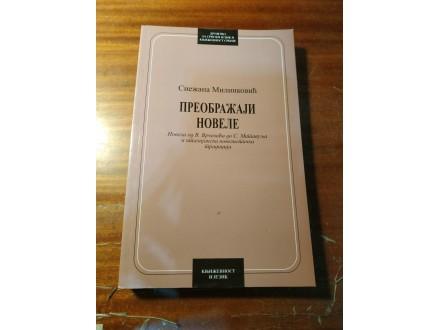 Preobražne novele Snežana Milinković