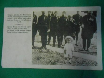 Prestolonaslednik Petar 1925.u Karađorđevoj Topoli