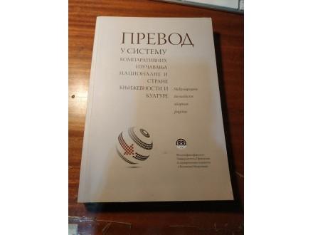 Prevod u sistemu komparativnih izučavanja nacion.