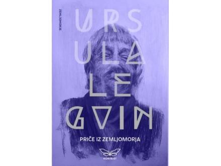 Priče iz zemljomorja - Ursula Le Gvin