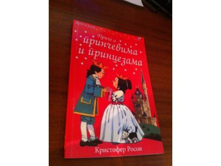 Priče o princezama i prinčevima Kristofer Roson