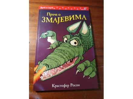 Priče o zmajevima Kristofer Roson