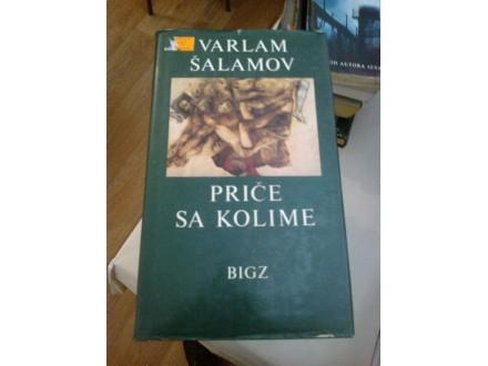 Priče sa kolime - Varlam Šalamov
