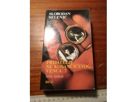 Prijatelji Slobodan Selenić