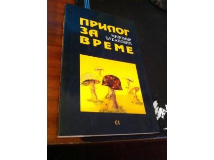Prilog za vrreme Milomir Đukanović
