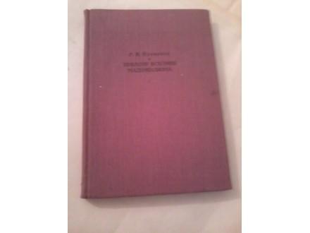 Prilozi istoriji materijalizma - G. V. Plehanov