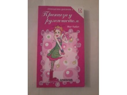 Princeza u ružičastom - Meg Kebot
