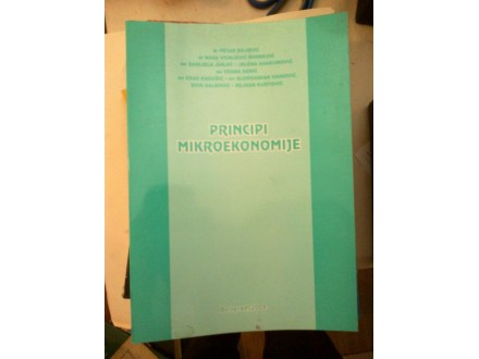 Principi mikroekonomije - Petar Bojović