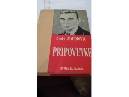 Pripovetke - Dinko Šimunović