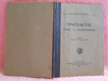 Pripovetke Laze K. Lazarevića Geca Kon 1932.