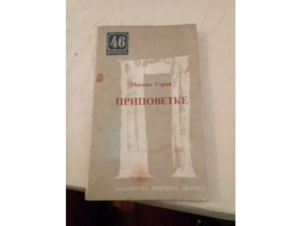 Pripovetke - Maksim Gorki