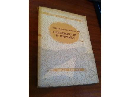 Pripovijesti i pričanja Stjepan Mitrov Ljubiša