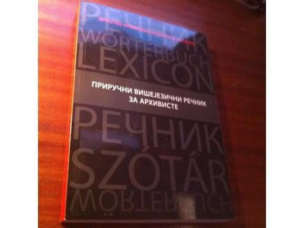 Priručni višejezični rečnik za arhiviste