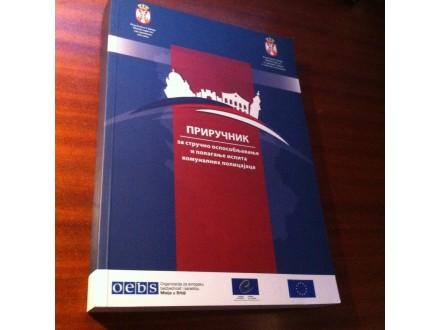 Priručnik za polaganje ispita komunalnih policajaca