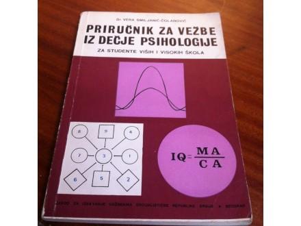 Priručnik za vežbe iz dečije psihologije