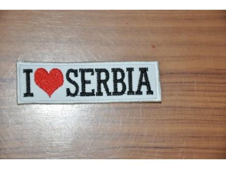 Prisivac Volim Srbiju