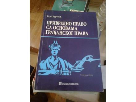 Privredno pravo sa osnovama građanskog prava - Đurović