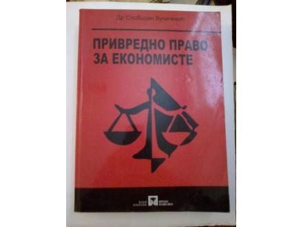 Privredno pravo za ekonomiste - dr Slobodan Vučičević