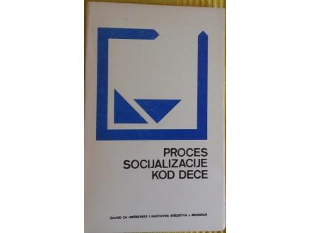 Proces socijalizacije kod dece  izabrani radovi