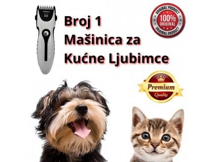 Profi Mašinica za šišanje kućnih ljubimaca