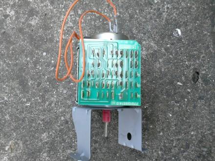 Programator za wa543