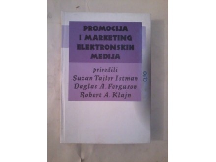 Promocija i marketing elektronskih medija Tajler Istman