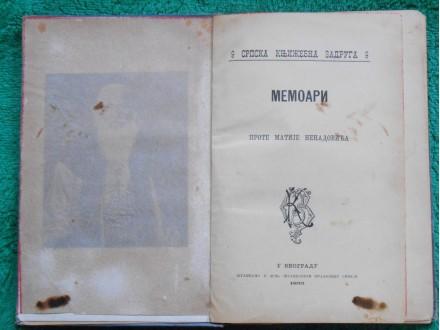 Prota Mateja Nenadović,MEMOARI (Izdanje SKZ 1893.)SKZ 9
