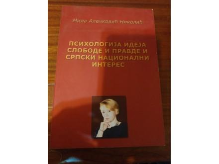 Psihologija ideja slobode i pravde i Srpski nacionalni