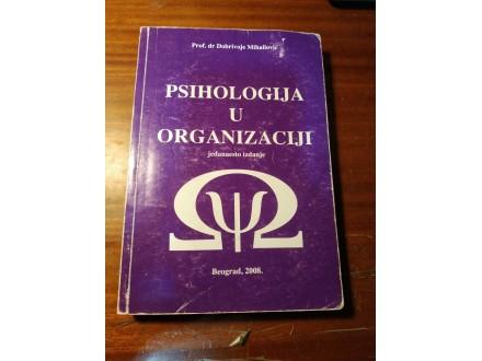 Psihologija u organizaciji Dobrivoje Mihailović