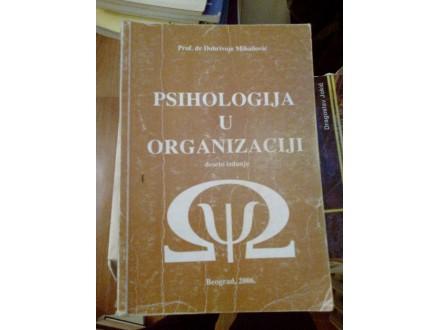 Psihologija u organizaciji - dr Dobrivoje Mihailović