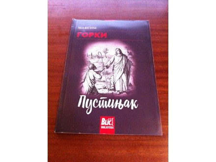 Pustinjak Maksim Gorki