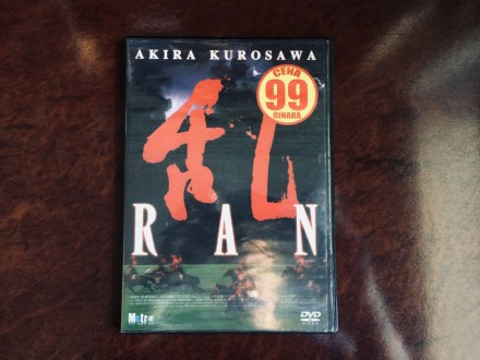 RAN DVD