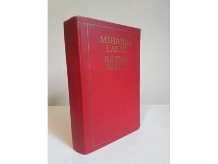 RATNA SRECA - Mihailo Lalić
