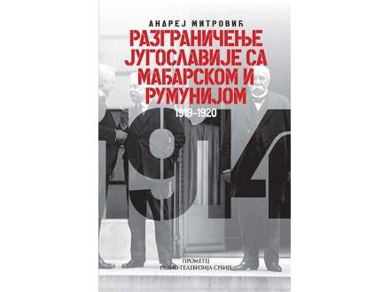 RAZGRANIČENJE JUGOSLAVIJE SA MAĐARSKOM I RUMUNIJOM 1919-1920 - Andrej Mitrović