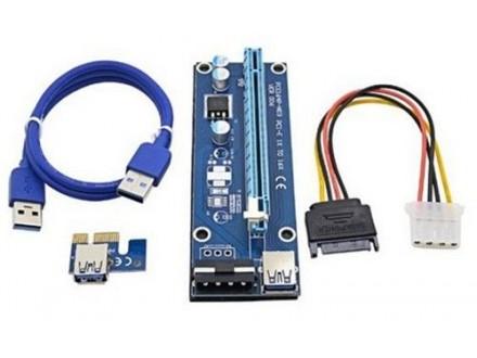 RC-PCIEX-04 Gembird PCI-Express riser add-on card, MOLEX power