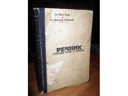 REČNIK STRANIH REČI I IZRAZA - Lukić (1928)