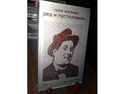 RED I PUSTOLOVINA - Gijom Apoliner