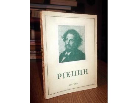RJEPIN - N. G. Maškovcev