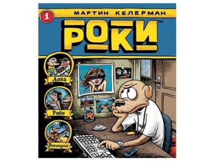 ROKI - Martin Kelerman