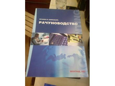 Računovodstvo - Branko N. Šikanjić