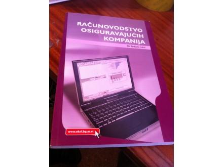 Računovodstvo osiguravajućih kompanija Lukić