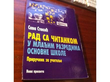 Rad sa čitankom u mlađim razredima Sava Stekić