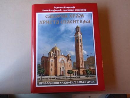Radmila Kulundžija - Saborni hram  Hrista Spasitelja