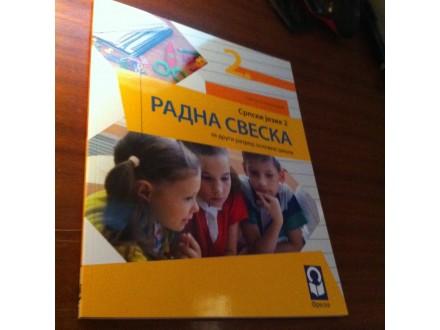 Radna sveska Srpski jezik 2 Svetlana Joksimović Freska